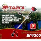 Коса бензинова Тайга БГ 4300 (2 ножа (40Т переможе., 3Т), 1 котушка), фото 2