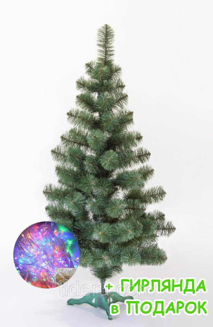 Искусственная елка Принцесса 1,9 м зеленая с белыми кончиками (ЯШП-БК-1,90)