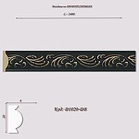 D1020-DB Молдинг из дюрополимера