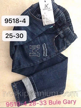 Джинси жіночі Kenalin, з кишенями, розміри 28, 29, 30, 31, 32, 33, сині, 9519-4
