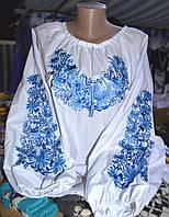 "Жіноча блузка ""Небо"""