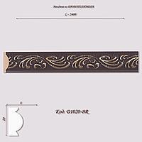 D1020-BR Молдинг из дюрополимера