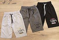Детские шорты оптом 4-5-6-7 лет темно-серые