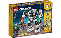 Конструктор лего для девочек и для мальчиков LEGO Космічний видобувний робот 327 деталей (31115)