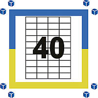 Самоклеющаяся бумага (самоклейка) на 40 ячейки (52,5х29,7мм /100/ А4*40)