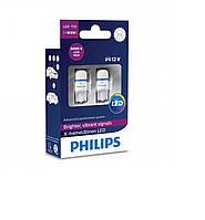 "Светодиод 12V Т10 Белый Ultinon ""Philips"" (127998000КХ2) 8000K+50Lm (2шт)"