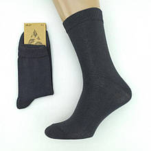 Шкарпетки чоловічі демісезонні ГЛАДЬ високі ,LOFT SOCKS, р25-27, чорні, 20023911