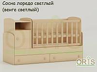 """Кроватка-трансформер """" Marica"""" ORIS-mebel (сосна лоредо светлый)"""