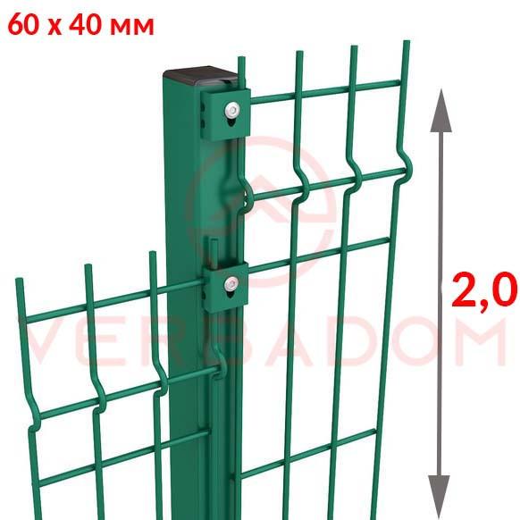Столб для забора 2 метра (60х40мм) зеленый
