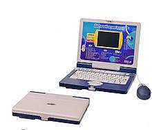 Іграшковий навчальний ноутбук для дитини PL-720-80 російською, українською та англійською мовами (35 функцій)