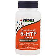 5-HTP (Гидрокситриптофан), Двойная Сила, 200 мг, Now Foods, 60 гелевых капсул