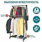 Телескопическая стойка-вешалка для одежды и обуви в гардеробную Double Pole Clothes Horse Mini, фото 2