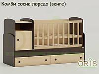 """Кроватка-трансформер """" Marica"""" ORIS-mebel (Комбинированный)"""