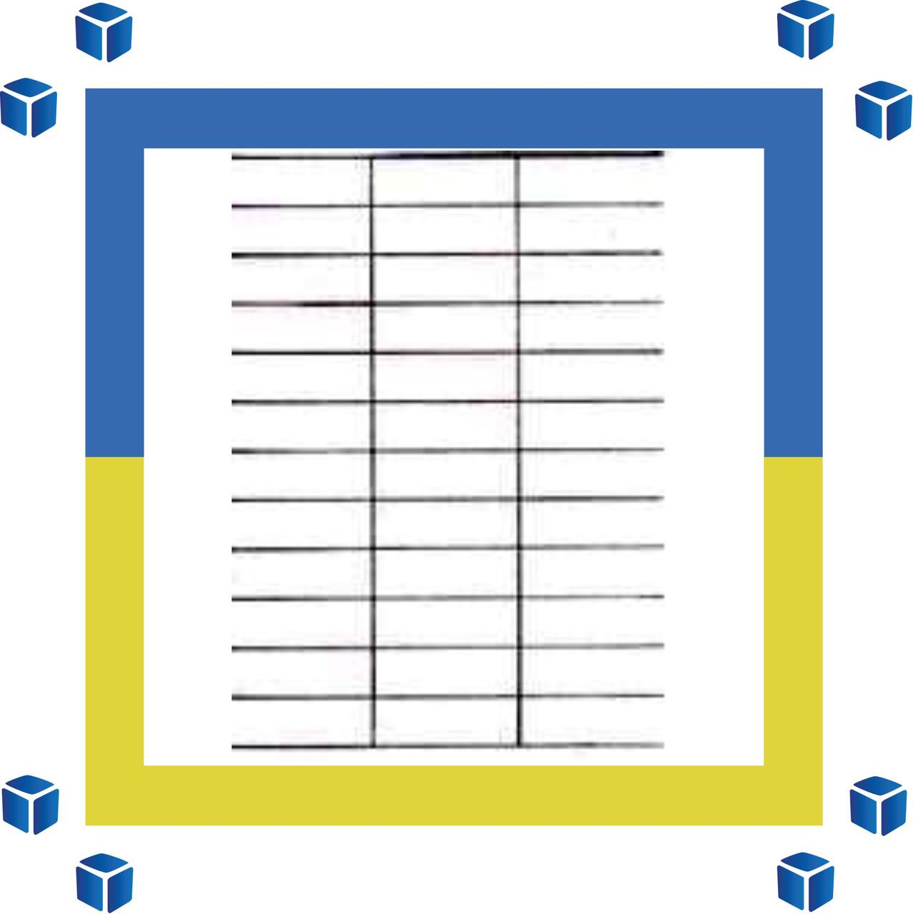 Самоклеющаяся бумага (самоклейка) на 36 ячеек (70х24мм /100/ А4*36)