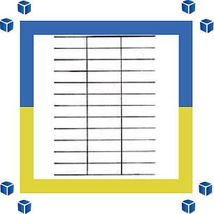 Самоклеющаяся бумага (самоклейка) на 36 ячеек (70х24мм /100/ А4*36), фото 2