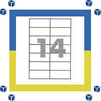 Самоклеющаяся бумага  (самоклейка) на 14 ячеек (105х42,4мм /100/ А4*14)