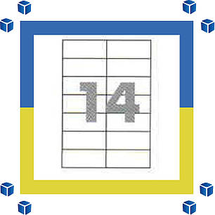 Самоклеющаяся бумага  (самоклейка) на 14 ячеек (105х42,4мм /100/ А4*14), фото 2