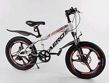 "Дитячий спортивний велосипед 20"" CORSO ""AERO"" сталева рама, 7 швидкостей /1/"