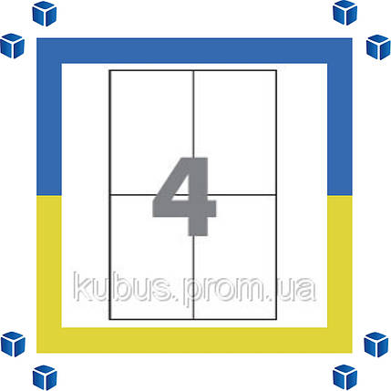 Самоклеющаяся бумага  (самоклейка) на 4 ячеек (105х148мм /100/ А4*8), фото 2