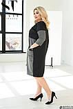 Трикотажне жіноче плаття великого розміру 48-52, 54-58, 60-64, фото 2