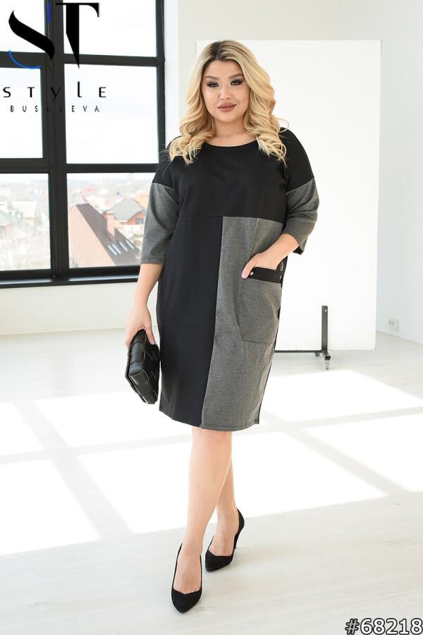 Трикотажне жіноче плаття великого розміру 48-52, 54-58, 60-64