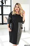 Трикотажне жіноче плаття великого розміру 48-52, 54-58, 60-64, фото 3