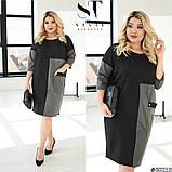 Трикотажне жіноче плаття великого розміру 48-52, 54-58, 60-64, фото 4