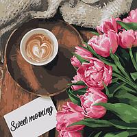 Картина по номерам Пионы с кофе Art Craft Раскраска Роспись 40 х 40 см Цветы (57963)