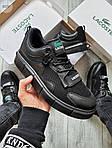 Мужские кроссовки Lacoste Black (черные) 615TP Легкие кроссы на весну и лето, фото 4