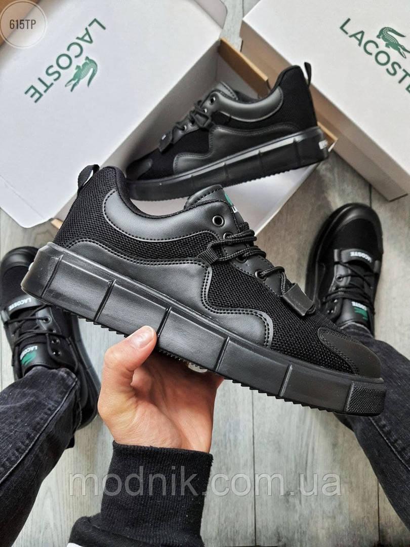 Мужские кроссовки Lacoste Black (черные) 615TP Легкие кроссы на весну и лето