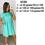 "Женское платье, жатка ""Luxury"", р-р 42-44; 46-48; 50-52 (бирюзовый), фото 2"