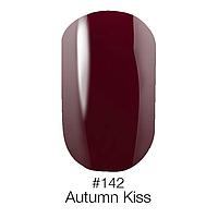 Гель-лак Naomi №142 Autumn Kiss 6 мл