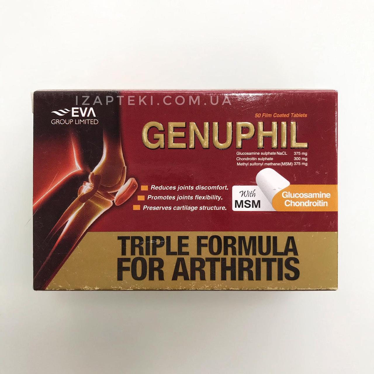 Генуфил Genuphil для суставов 50 табл. (Египет)