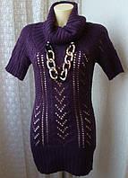 Платье женское вязаное ажурное теплое зимнее мини бренд Tally Weijl р.46 4537