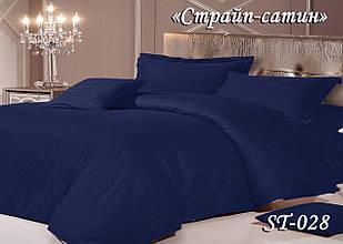 Комплект постільної білизни Тет-А-Тет двоспальне Страйп сатин синій ST-028