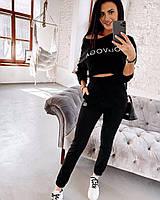 Молодежный спортивный костюм укороченная кофта и брюки с завышенной талией цвет Черный, фото 1