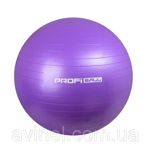 Фитбол 85cм антиразрыв + насос Фиолетовый 0117 Profiball