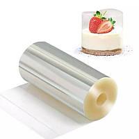 Бордюрная ацетатная лента для торта Green Trend прозрачная, плотность 83 мкм, высота 100 мм, длина 3 метра