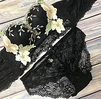 Комплекты нижнего женского белья Porlloma Синий