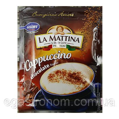 Капучіно Ла Матіна шоколадне La Mattina chokolate 100g 10шт/ящ (Код : 00-00005820)