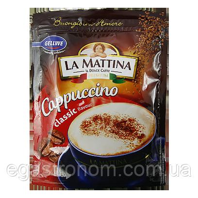 Капучіно Ла Матіна класичне La Mattina classic 100g 10шт/ящ (Код : 00-00005818)