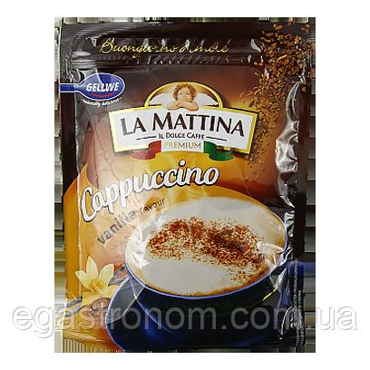Капучіно Ла Матіна ванільне La Mattina vanilne 100g 10шт/ящ (Код : 00-00005819)