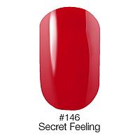Гель-лак Naomi №146 Secret Feeling Naomi 6 мл