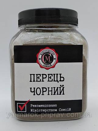 Перец черный молотый в/с, 190г, фото 2