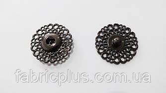 Кнопка пришивная металлическая №25 ажурная черный оксид