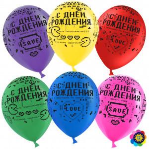 ВВ 12''/30 см С Днем Рождения (пиксели), Ассорти, лайт, пастель. Воздушные шары День рождения