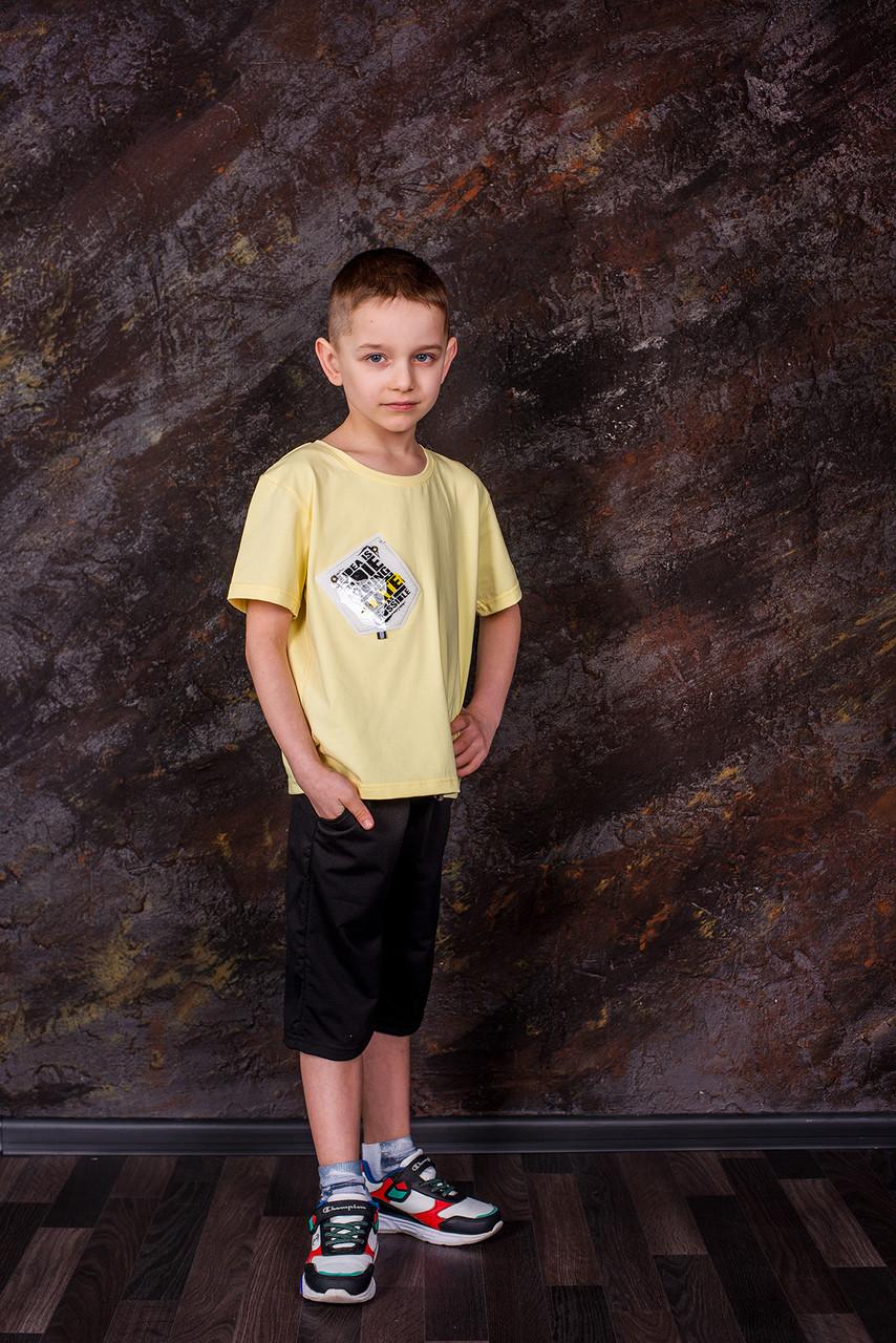 Футболка вільного крою для хлопчика SmileTime Adventure, лимонна