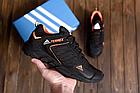 Мужские летние кроссовки Adidas Terrex сетка, фото 3