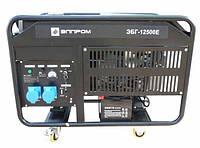 Генератор бензиновий Элпром ЭБГ 12500Е (10кВт), фото 1