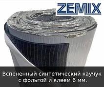 Вспененный синтетический каучук с фольгой и клеем 6 мм